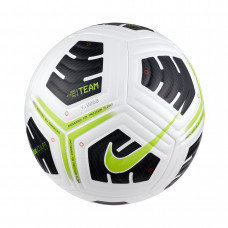 Nike Academy Pro ball