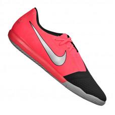 Nike Phantom Vnm Academy IC
