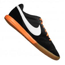 Nike The Premier II Sala