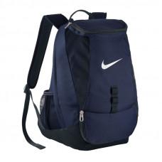 Nike Team Club kuprinė