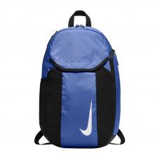 Nike Academy Team kuprinė