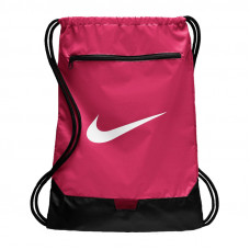 Nike Gymsack Brasilia 9.0