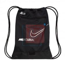 Nike Mercurial maišelis batams