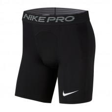 Nike Pro Compression šortai