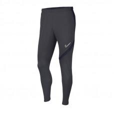 Nike JR Academy Pro kelnės