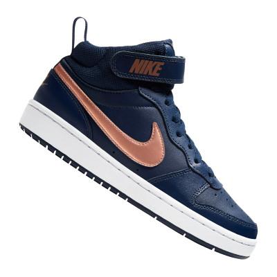Nike JR Court Borough Mid 2