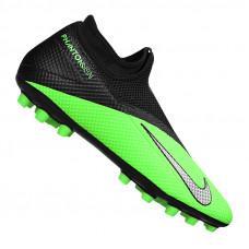 Nike Phantom Vsn 2 Academy DF AG