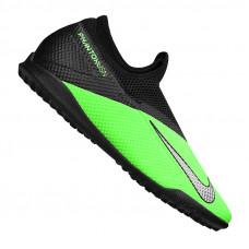 Nike Phantom Vsn 2 Academy DF TF