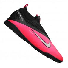 Nike React Phantom Vsn 2 Pro DF TF