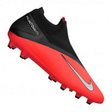 Nike Phantom Vsn 2 Pro DF AG-Pro