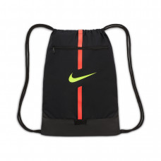 Nike Academy Gymsack maišelis batams