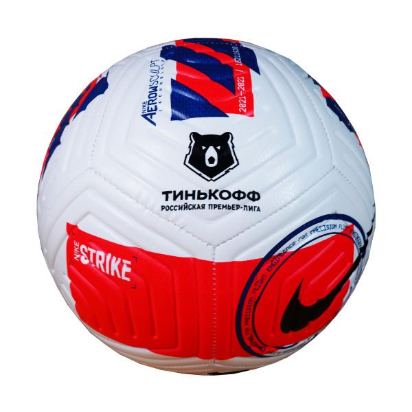 Nike Russian Premier League Strike kamuolys