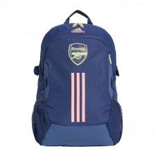 Adidas Arsenal FC kuprinė