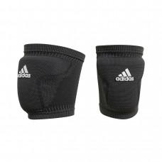 Adidas Primeknit antkeliai