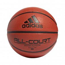 Adidas All Court 2.0 kamuolys