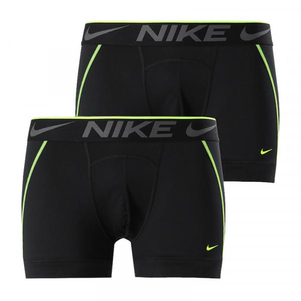 Nike Breathe Micro 2Pak apatinės kelnaitės