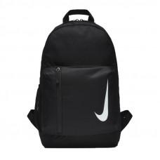 Nike Academy Team kuprinė Junior