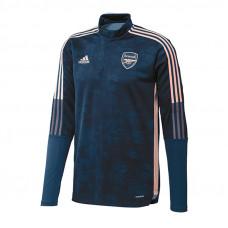 Adidas Arsenal AOP treningas