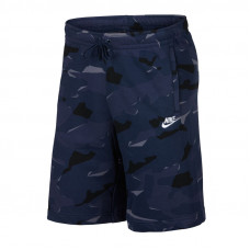 Nike NSW Club Camo šortai
