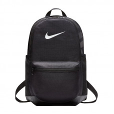 Nike Brasilia kuprinė