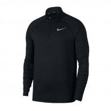 Nike DRI-FIT Element Top HZ 2.0 jacket