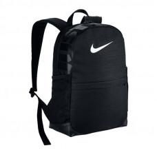 Nike Brasilia Backpack Junior