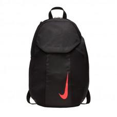 Nike Academy 2.0 kuprinė