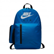 Nike Elemental Junior Backpack GFX kuprinė