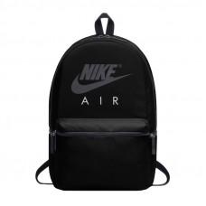Nike Air kuprinė