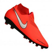 Nike Phantom Vsn Pro DF AG-Pro
