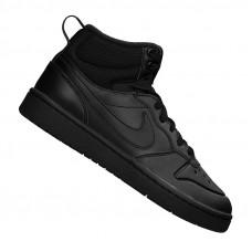Nike JR Court Borough Mid 2 Boot (GS)