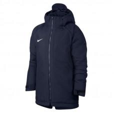Nike JR Dry Academy 18 Jacket