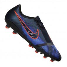 Nike Phantom Vnm Elite AG-Pro