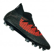 Puma Future 2.1 NETFIT Limited Edition FG