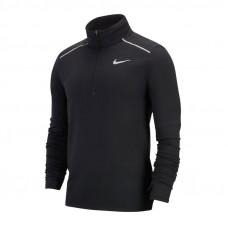 Nike Element 3.0 jacket