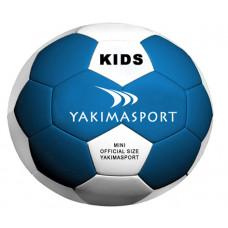 Futbolo kamuolys iš polimero