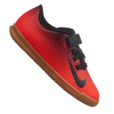 Nike Jr Bravatax II (V) IC