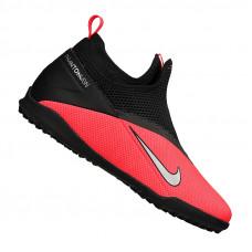 Nike JR Phantom Vsn 2 Academy DF TF