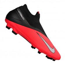 Nike Phantom Vsn 2 Academy DF MG