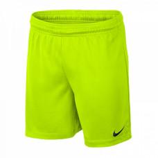 Nike JR Park II Knit šortai