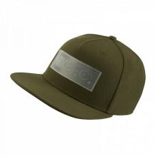 Nike F.C. True kepurė