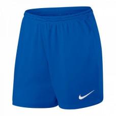 Nike Womens Park Short