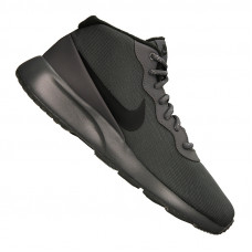 Nike Tanjun Chukka