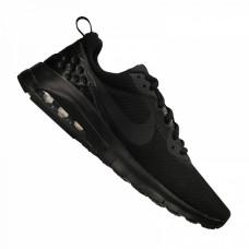 Nike JR Air Max Motion LW bateliai