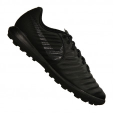 Nike Lunar Legend 7 Pro TF