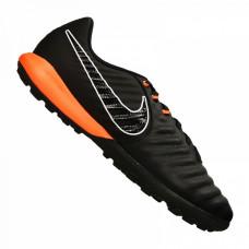 Nike Lunar LegendX 7 Pro TF