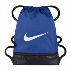 Nike maišelis NK Brasilia