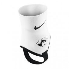 Nike čiurnos apsauga