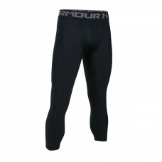 Under Armour 2.0 Compression 3/4 legins