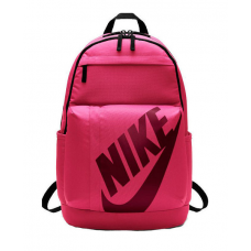 Nike Elemental kuprinė